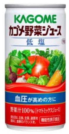 カゴメ野菜ジュース 低塩(190g)