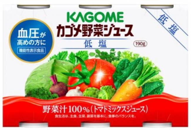 カゴメ野菜ジュース 低塩(190g 6缶パック)