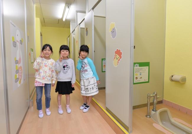 トイレ空間改善後2.