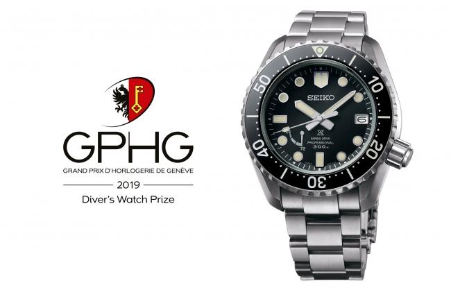 GPHG2019 SBDB027