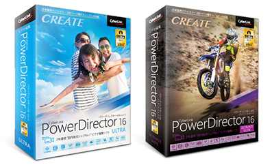 サイバーリンク株式会社 PowerDirector 16 Ultra(左)PowerDirector 16 Ultimate Suite(右)