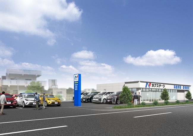 『ネクステージうるま店』店舗イメージ