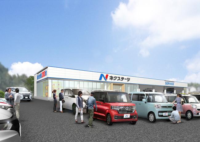 『ネクステージ高知店』店舗イメージ
