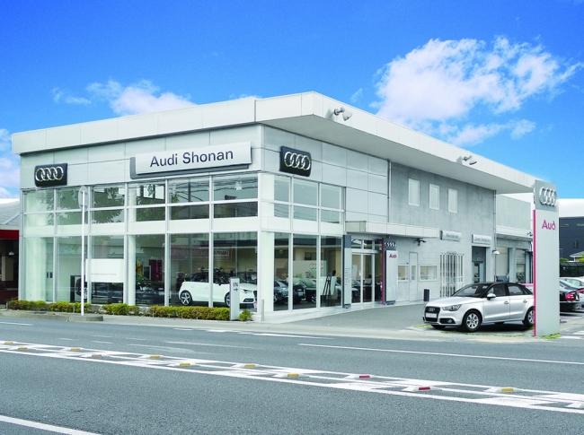 Audi湘南