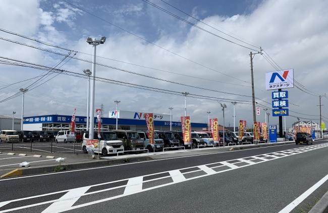 ネクステージ松阪店