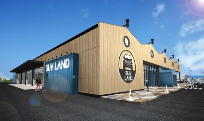 SUV LAND鹿児島 店舗イメージ
