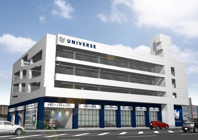 UNIVERSE熊本 店舗イメージ