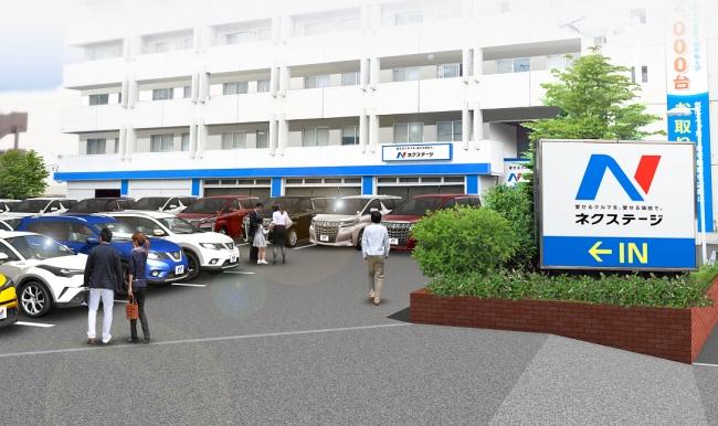『ネクステージ横浜戸塚店』店舗イメージ