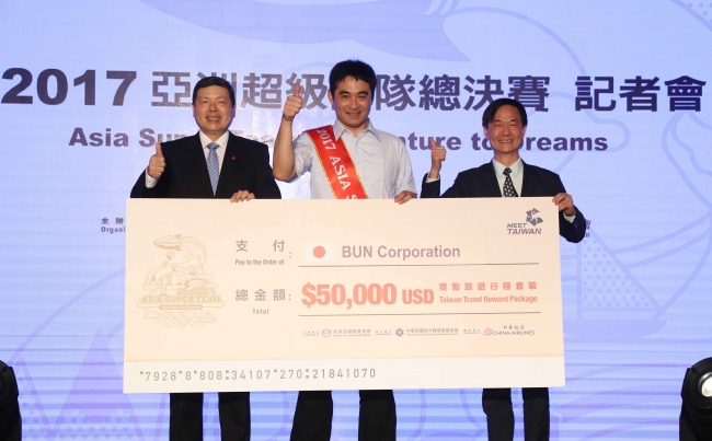 日本のBUNコーポレーションが2017年「アジア・スーパーチーム」優勝チームとして、  5万USドル(日本円:約550万円)相当の賞品を獲得