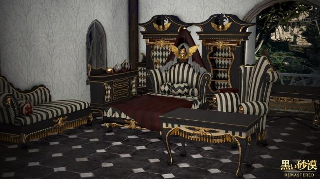 家具&お得なパッケージ(ゴールデンスカル家具セット)