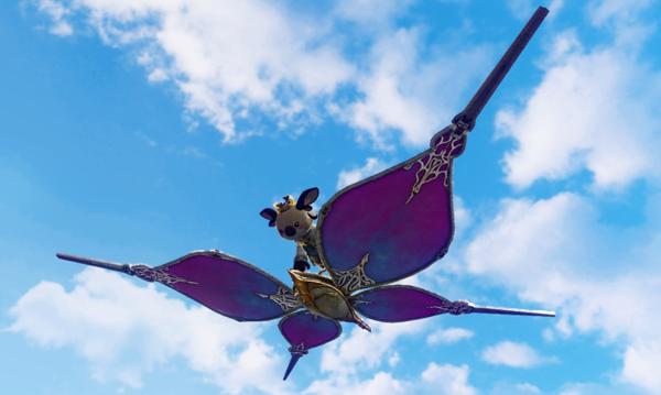 ▲レアアイテム「女神イジのグライダー」