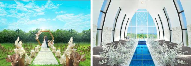 (左)新挙式会場「クルデスール・ガーデン The Breeze~風の祝福~」イメージ   (右)「クルデスール・チャペルThe Sea~海の祝福~」リニューアルイメージ