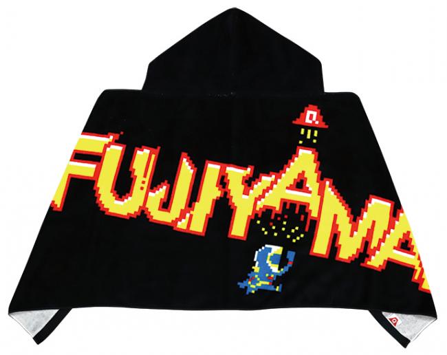 FUJIYAMAフード付きバスタオル(3,190円)