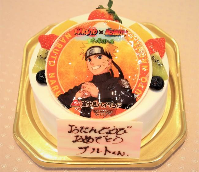 NARUTOプリントケーキ ※11月30日(月)までの期間限定販売