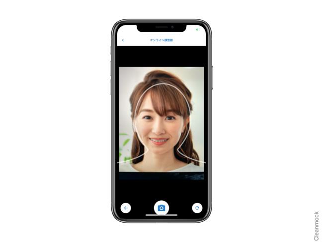 アプリ内で顔写真撮影