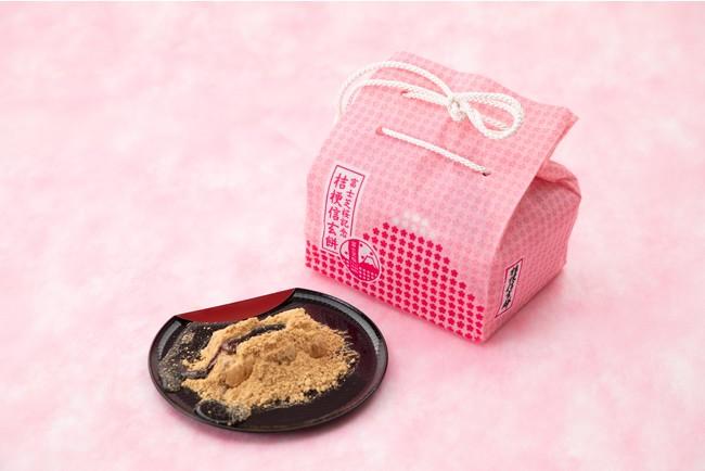 富士芝桜限定 桔梗信玄餅(6個入)