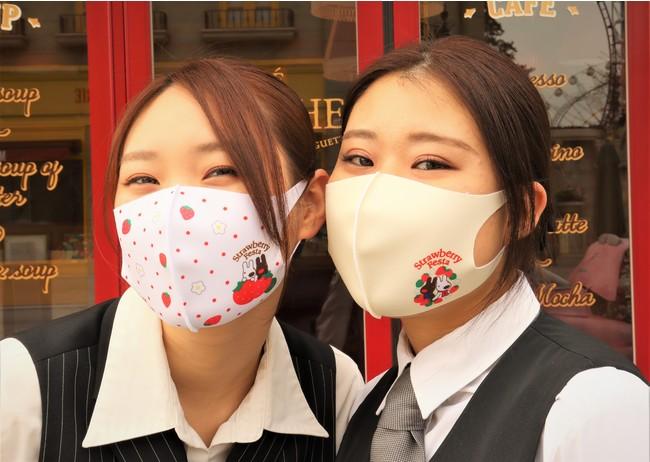 「Strawberry Festa」限定デザインマスク