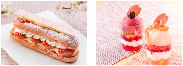 左から、桜エクレール、山梨ぶどうのジェラートサンデー、山梨白桃ジェラートサンデー
