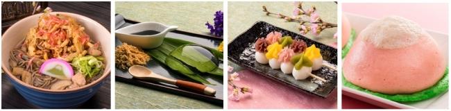 左から、桜海老かき揚げそば、信玄ぷるん、恋桜だんご、富士芝桜あんまん