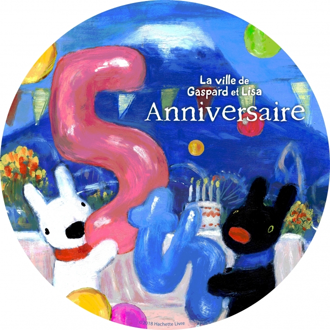 「5周年おめでとう!」オリジナルステッカー