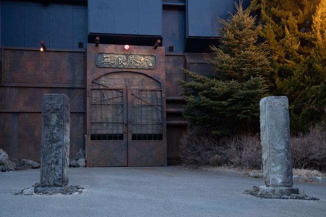 """ピザーラエクスプレス富士急ハイランド店の近くで見つかった不気味な""""廃坑"""""""