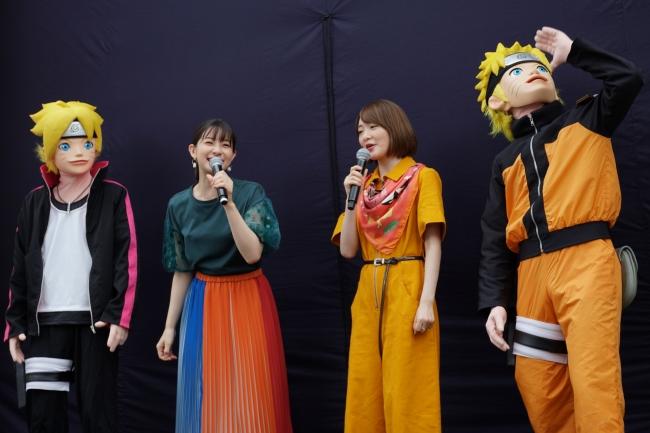 ランド naruto ハイ 富士急 『ナルト』のテーマエリア登場!富士急ハイランド「NARUTO×BORUTO 富士