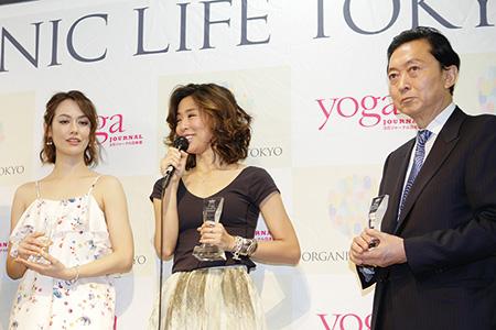 【2015年度受賞】AVIさん、野沢和香さん、鳩山由紀夫さん