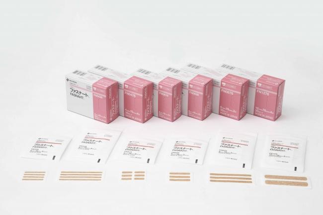 皮膚接合用テープ「ファスナート」
