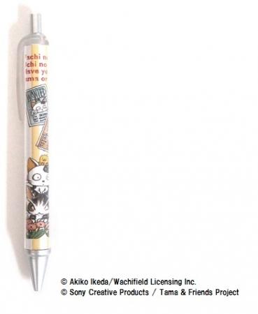 お買上げ特典:ボールペン