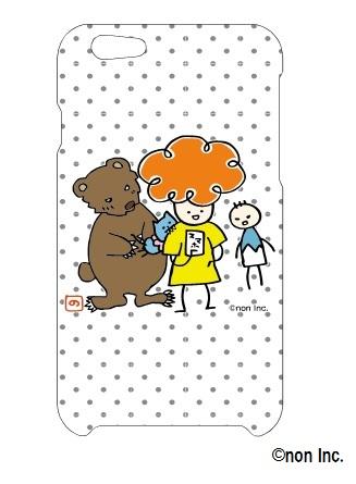 スマホカバー(iPhone6)
