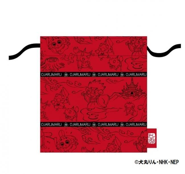 巾着(エンマ界)