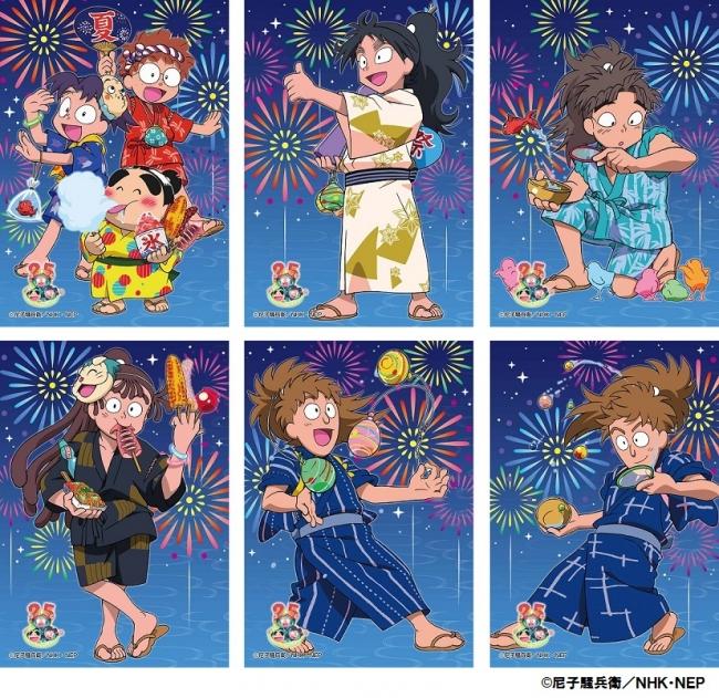ブロマイドセット 夏祭り