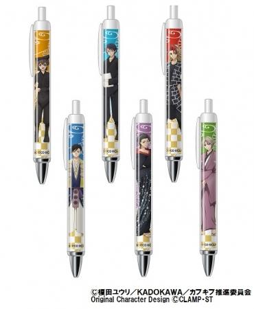 ボールペン 全6種