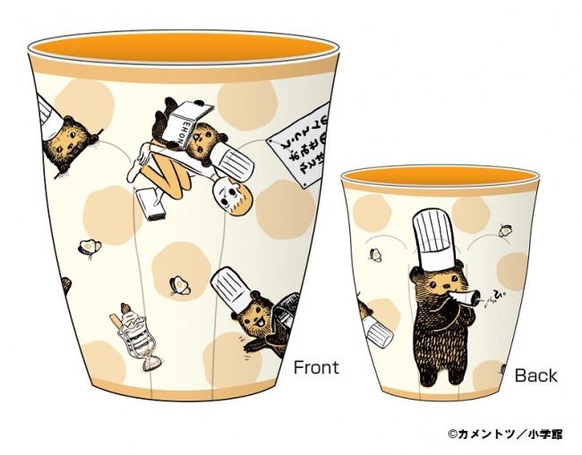 こぐまのケーキ屋さん メラミンカップ