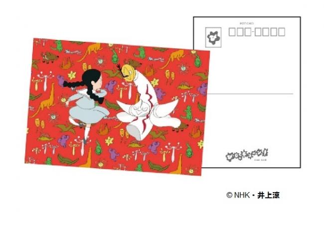 お買上げ特典 ポストカード