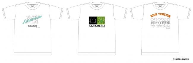 Tシャツ 3種