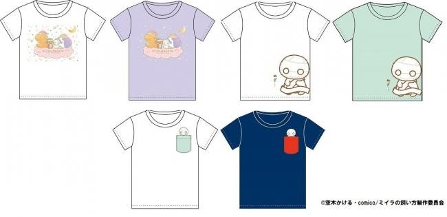 Tシャツ 6種