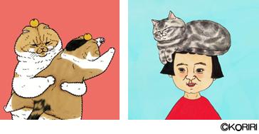 KORIRI 猫 世にも不思議な猫世界