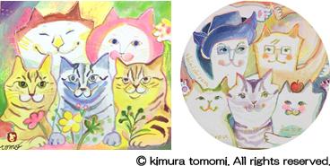 キムラトモミ ネコに変身イラスト