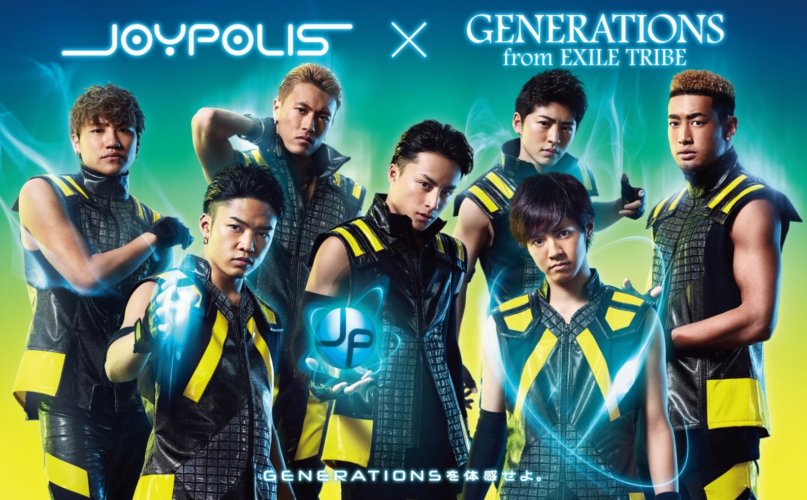 Joypolis Generations From Exile Tribe 株式会社セガのプレスリリース