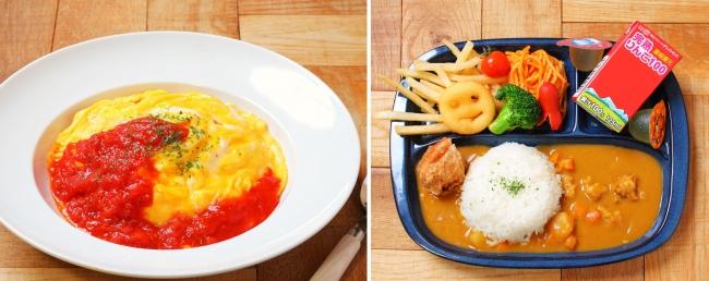 ※写真左:ふわふわ卵のオムライス(950円)、右:キッズプレート・お子様カレー(680円)