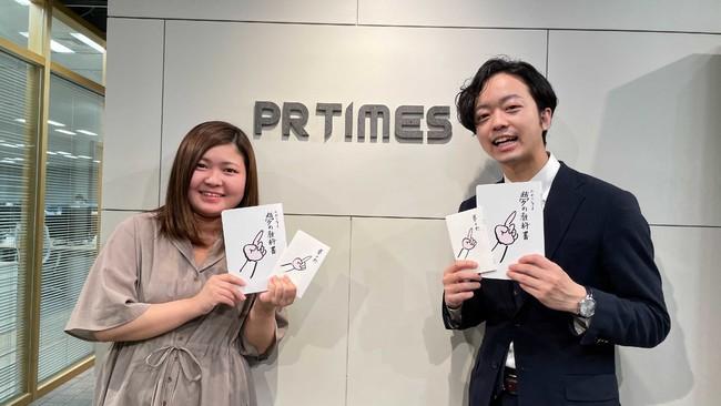 写真左から、長澤史佳、三浦和樹