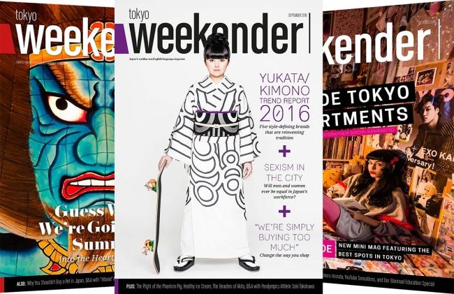 英字ライフスタイル誌「Tokyo Weekender」
