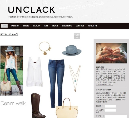 「UNCLACK」TOPページ