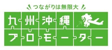 """地域振興・機体活用プロジェクト「空恋」 """"手延そうめんのまち ..."""