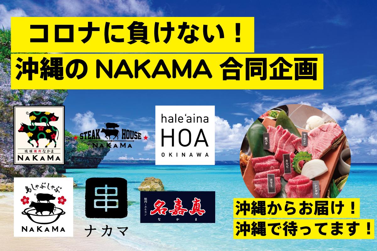 感染 者 沖縄