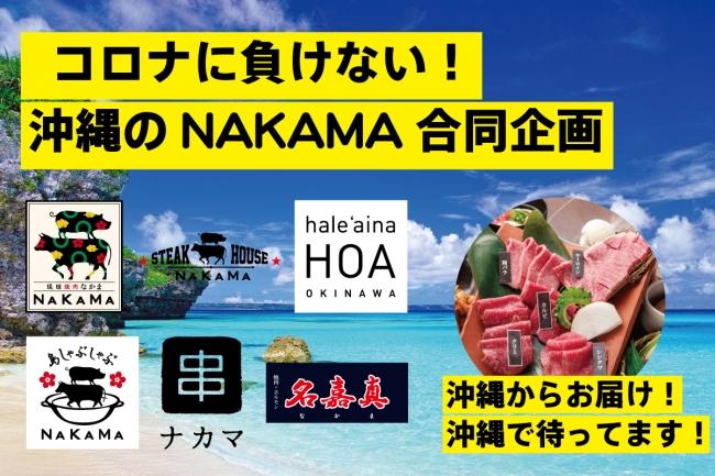 沖縄 コロナ