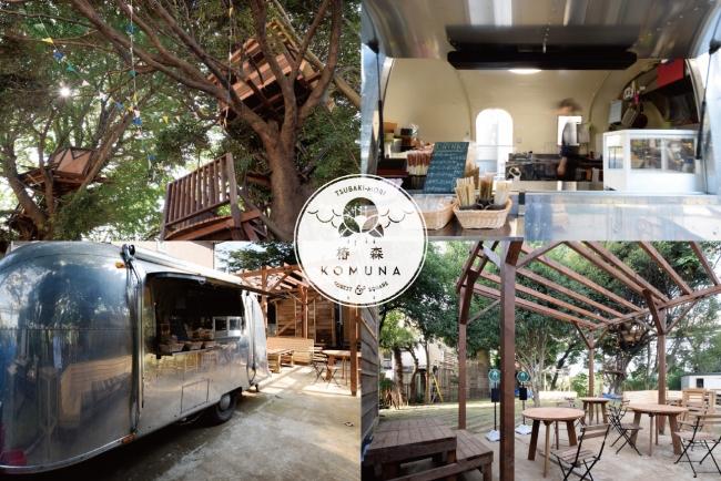 千葉市初!ツリーハウス2棟をシンボルとした森のカフェが、JR ...