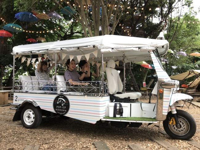 白いtuktuk「POP-UP KOMUNA2号」