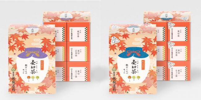 壷切茶飲みくらべセット(左・茶葉、右・ティーバッグ)